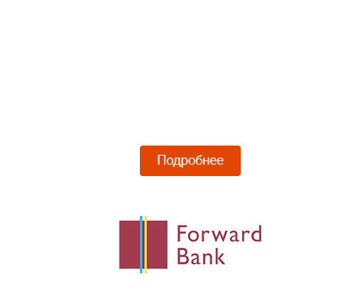zero-forwardbank.png