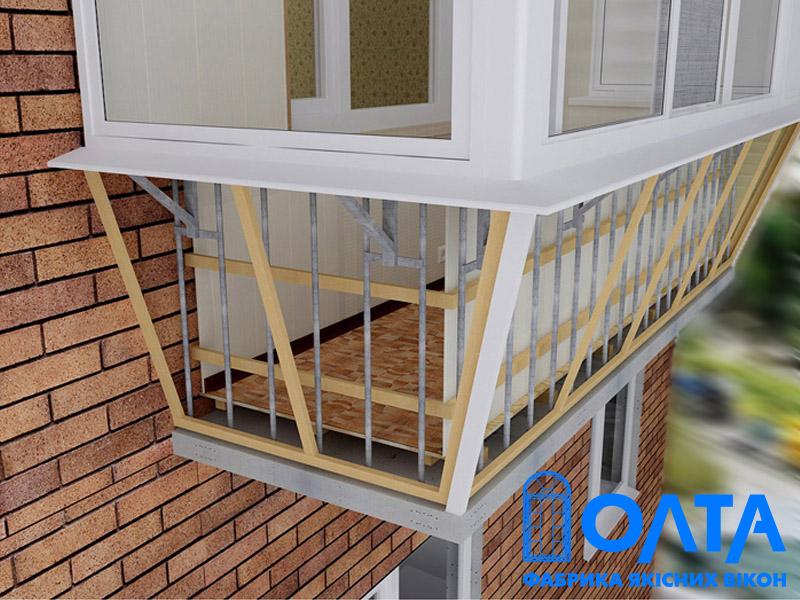 Вынос балкона по плите и по подоконнику. киев купить окна / .